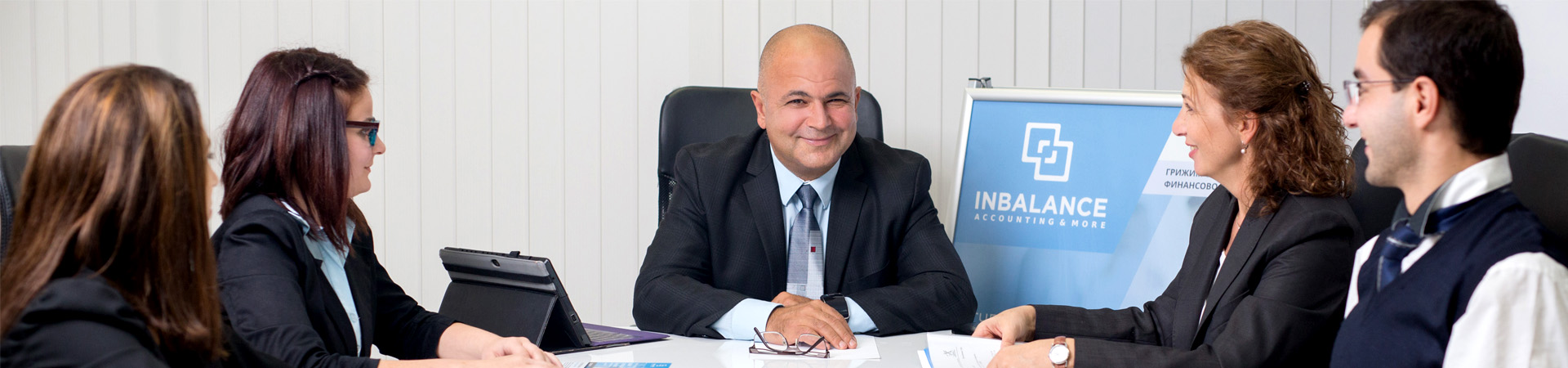 Accounting company InBalance Plovdiv - inb.bg