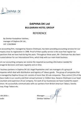 Reference - Daphna DK Ltd