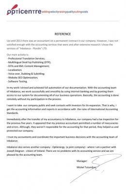 Референция - Opticentre Ltd